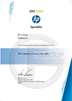 HP_ Gold_ Specialist_2012