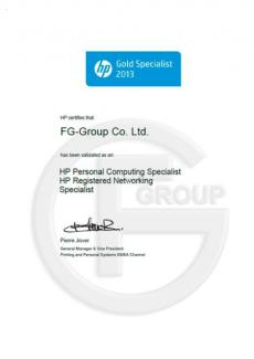 HP_ Gold_ Specialist_2013