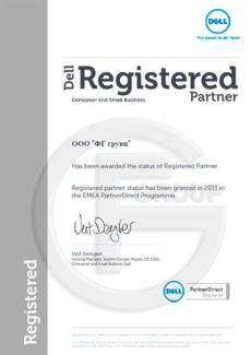Registered_Partner_2011