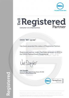 Registered_Partner_2012